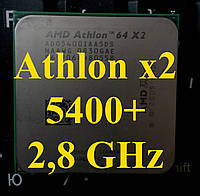 Процессор (б\у) AMD Athlon 64 X2 5400+,  2,8ГГц, Tray (ADO5400IAA5DO) 5600 5800 6000