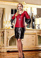 Весеннее платье, верх с необычной фактурой и кожаные вставки в нижней части платья. Разные цвета