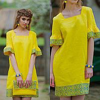 Платье короткое желтое с вышивкой