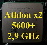 Процессор (б\у) AMD Athlon 64 X2 5600+,  2,9ГГц, Tray (ADO5600IAA5DO, ADO560BIAA5DO) 5400 5800 6000