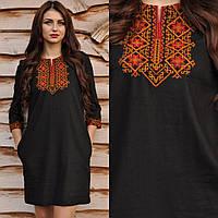 Маленькое черное платье с вышивкой