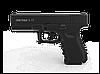 Пистолет стартовый Retay G 17, 9мм. Цвет - Black