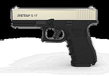 Пістолет стартовий Retay G 17, 9мм. Колір - Satin