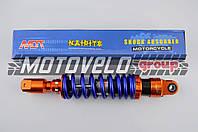 """Амортизатор GY6, DIO ZX, LEAD 320mm, тюнинговый (оранжево-синий) """"NDT"""""""