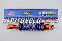"""Амортизатор GY6, DIO, TACT 270mm, тюнинговый (оранжево-синий) """"NDT"""""""