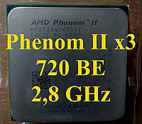 Процессоры (б/у) AMD Phenom II X3 720 Black Edition, 2,8ГГц, Tray