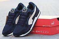 Puma RX 727 мужские кроссовки синие с белым (Реплика ААА+), фото 1