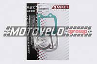 Прокладки цилиндра (набор) Yamaha JOG 2JA Ø44mm MAX GASKETS (mod:C)