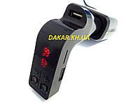 Автомобильный FM модулятор с Bluetooth S18 G7 Black, фото 1