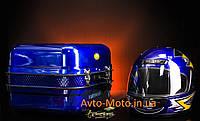 Кофр синий железный с шлемом
