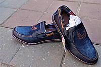Детские туфли для мальчика 33-37