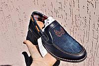 Детские туфли для мальчика 36