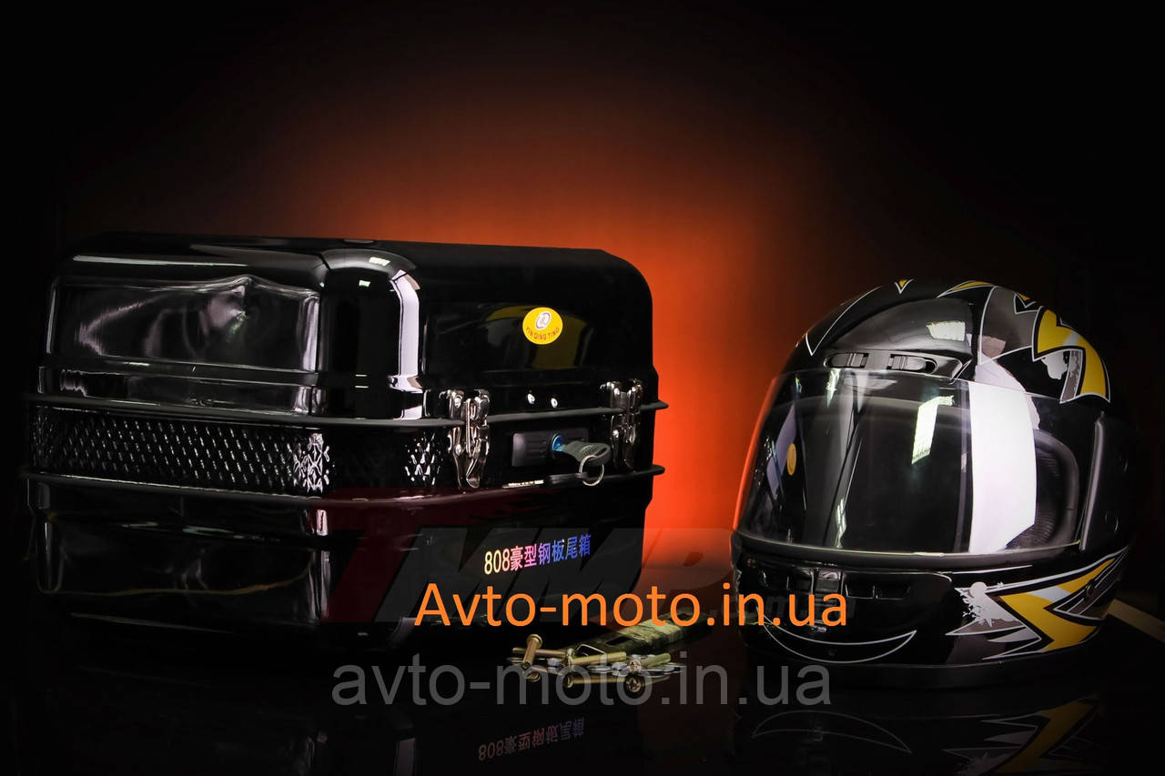 Кофр багажник чорний залізний з шоломом