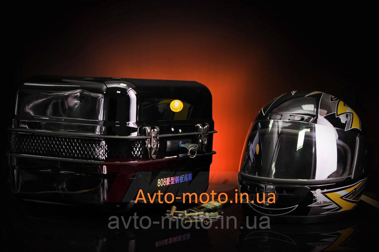 Кофр черный железный с шлемом  - Auto-Moto интернет магазин мотозапчастей в Харькове