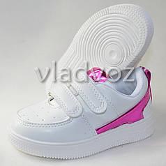 Детские кроссовки для девочки малиновая вставка Jong-Golf 21р.