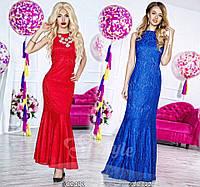 Платье в пол женское гипюровое ,вечернее красное и синее