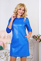 Стильное платье мини из экокожи (разные цвета)