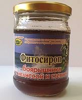 Фитосироп из плодов боярышника, мелисой и стевией 200мл