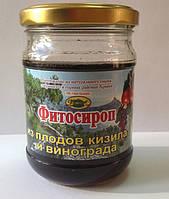 Фитосироп из плодов кизила и винограда 200мл