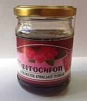 Фитосироп из лепестков крымской чайной розы 200мл
