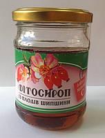 Фитосироп из плодов шиповника 200мл