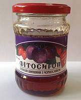 Фитосироп из плодов шиповника с черносливом 200мл