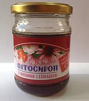 Фитосироп из плодов шиповника с эхинацеей 200мл