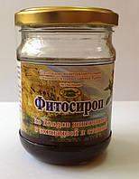 Фитосироп из плодов шиповника с эхинацеей и стевией 200мл
