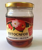 Фитосироп из плодов шиповника с яблоком 200мл