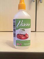 Жидкость для электронных сигарет Varom 25мл!  клубника со сливками