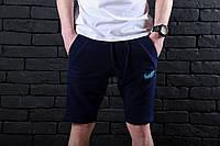 Мужские шорты Pobedov Shorts Nobility 🔥 (Победов) NAVY