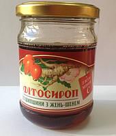 Фитосироп из плодов шиповника с женьшенем 200мл