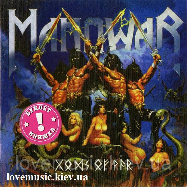 Музичний сд диск MANOWAR Gods of war (2007) (audio cd)