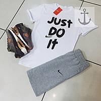 Мужская футболка Nike - Just Do It 🔥 (Найк Жаст Ду Ит) White-Black