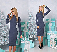 Платье миди стеганный трикотаж коса ( 2 цвета )