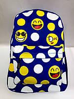 Рюкзак молодежный Смайл синего цвета с внешним и боковыми карманами