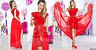 Платье в пол нарядное со сьемной юбкой 2в 1!Новинка 2017 года