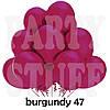 Воздушные шарики Gemar G110 Пастель Бургунди 12' (30 см), 100 шт
