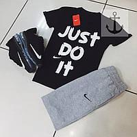 Мужская футболка Nike - Just Do It 🔥 (Найк Жаст Ду Ит) Black-White