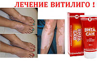 ВИТАСАН ОРИГИНАЛ АРГО 100 мл (лечение ВИТИЛИГО, восстанавливает пигмент меланин, белые пятна, ровный загар)