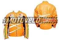 "Мотокуртка ""DAQINESE"" (кожзам) (size:XL, оранжевая)"