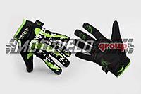 Перчатки THOR (size:L, черно-зеленые)
