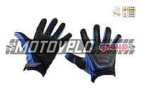 Перчатки SCOYCO (mod:MC-08, size:M, синие, текстиль)