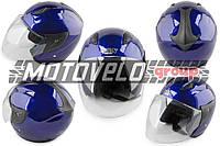 Шлем открытый (mod:601) (size:L, синий) FGN