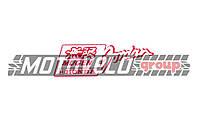 Наклейка логотип MUGEN HND (13x5см) (#1348)