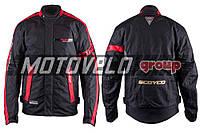 Мотокуртка SCOYCO (текстиль) (size:XL, черно-красная, mod:JK34)