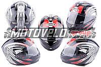 """Шлем-интеграл (mod:Fireworks) (size:L, черно-белый +солнцезащитные очки, DICE) """"CIRUS"""""""