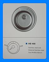 Кухонная мойка Haiba HB490