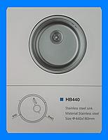 Кухонная мойка Haiba  HB 440