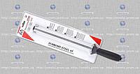 Точилка для ножей и ножниц 0825 D мусат с алмазным покрытием MHR /05-01